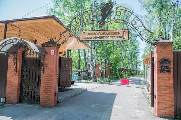 Большой выбор вариантов и мест отдыха в Московской области
