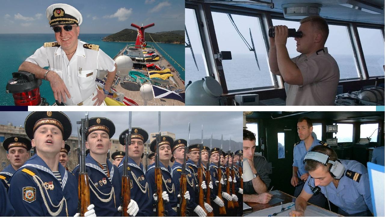 Профессия моряка: романтика и реальность