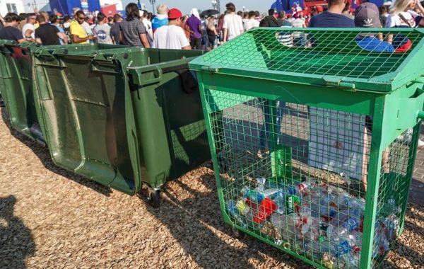 Сбор и утилизация отходов