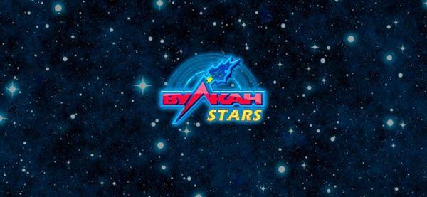 VulkanStars casino: игорный клуб с большим ассортиментом автоматов онлайн