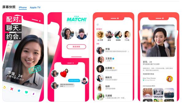 Гид по оформлению скриншотов для Google Play и App Store