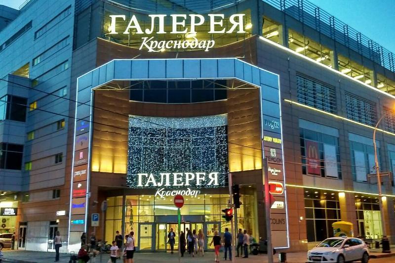 Торгово-развлекательный центр «Галерея Краснодар»