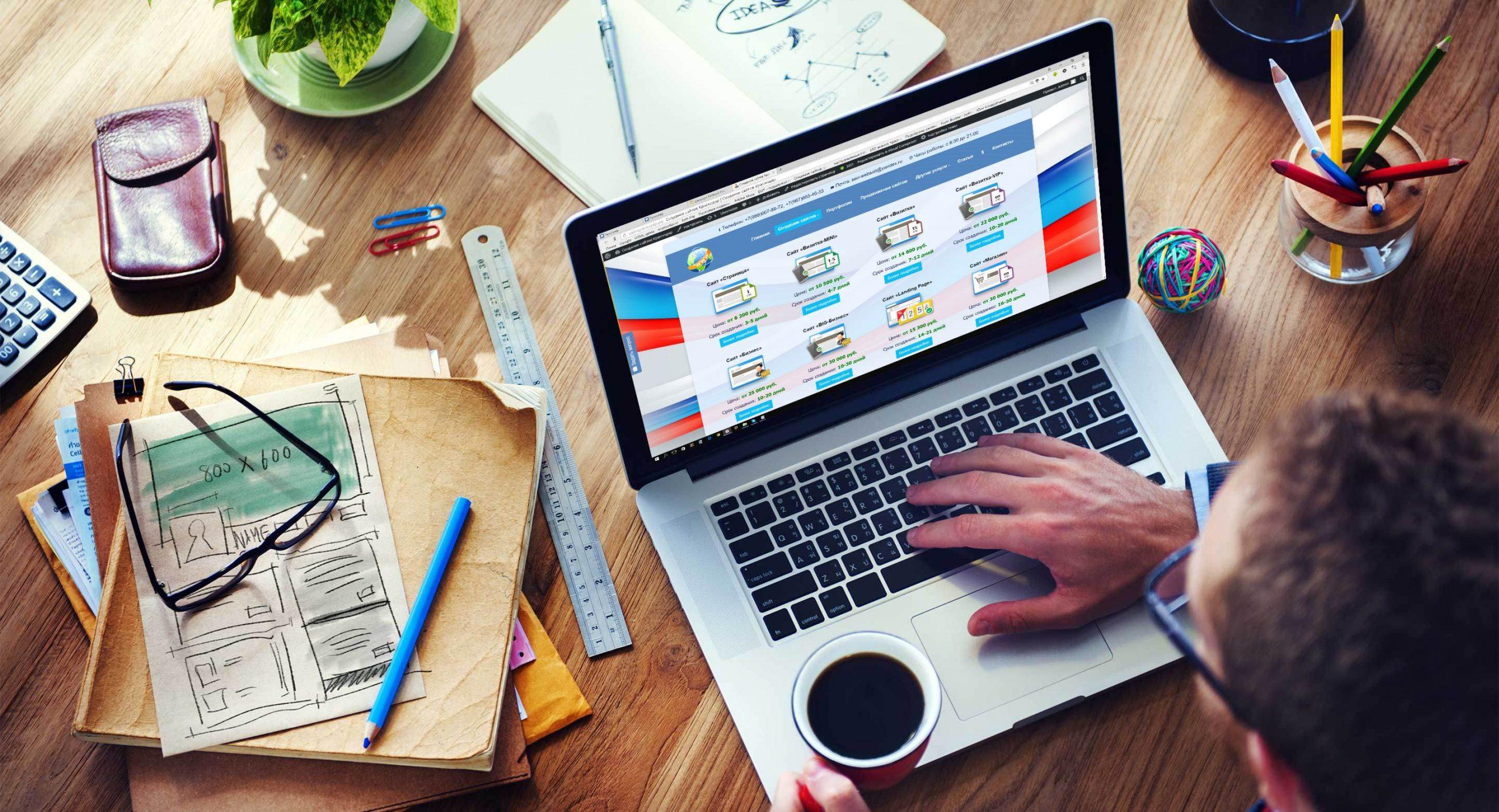 Создание качественного сайта на сантехническую тематику